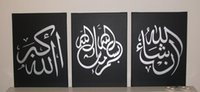 arabic paintings - Handmade Arabic Calligraphy Islamic Wall Art Black White Oil Paintings On Canvas For Home Decoration FG