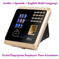 Wholesale Multi Language Facial Fingerprint Employee Time Attendance advanced timesheet reports ZKTeco UF100 Low Cost Face Recognition System