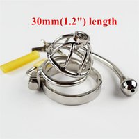 Cheap A922S 5sizes 30mm length 32mm diameter super small chastity cock lock cage birdlocked cage with removable catheter