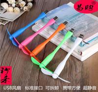 Wholesale Mini Fan Usb Portable Fan Portable Usb Fan Gadgets Flexible Fan Fridge Cooler for Xiaomi Power Bank Notebook Laptop Computer Power saving