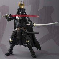 armor models - 5pcs Anime Star Wars Samurai Taisho Darth Vader Death Star Armor PVC Action Figure Collectible Model Toy approx cm