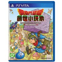 Wholesale New PSVita cartridges in Chinese in a box PSV GAME Dragon Quest Builders Alefgard to Fukkatsu Niseyo