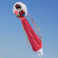 Wholesale Celebrate the birthday of factory direct Weifang kite enthusiasts recommend the software series true to life