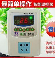 Wholesale Crawler automatic thermostat lizards snake tortoises parrot incubator fish tank digital display thermostat