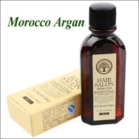 Wholesale 100 Original LAIKOU Morocco Argan Oil Pure Glycerol Nut Oil Hair Salon ml Hair Care Essential Moroccan Oil For Beauty