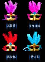 ask ball - New Women Sexy Hallowmas Venetian Mask Masquerade Pheasant Feather Masks Half Face Ask Ball Party Exquisite