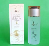 Wholesale KAMPO natural pearl moistening nourishing softening solution toner china brand