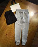 animal tigre - Embroidery tiger head jogging pants men sweatpants tigre paris joggers pantalon homme hipster trainingsbroek mannen