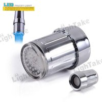 Wholesale M24 Screw Self Powered Temperature Sensitive Glow LED Faucet Light RGB Color Silver