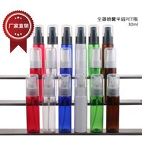 Wholesale 30ml flat shoulder full cover spray bottle spray mist spray bottle of perfume bottles can fine cosmetics travel bottling branch