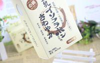 Wholesale Authentic Korean Soymilk Cotton Thin Soft Comfort Boxed Cleansing Cotton Quick Clean Essential Makeup Remover