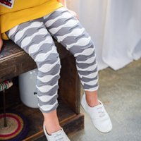 Wholesale 2016 autumn Girls love fashion striped beautiful fashion colored pants legging kids clothes tights colors