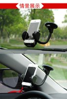 Wholesale New Products Hot Selling Vehicle mounted Mobile Phones Car Holders to Inch Universal for Mobile Phones