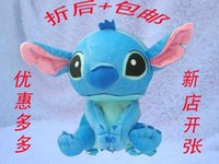 backpack comics - child s plush backpack Quality plush stitch backpack cartoon toy doll child backpack travel bag hotselling cute