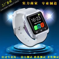 Wholesale U8 watch Bluetooth smart step counter surveillance U8 gift of sleep watch movement watch the strength business factory outlet