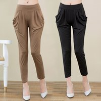 army ants - Summer Milk Silk Candy Color Nine Minutes ants Women Fashion Leisure Movement All Code Loose Haroun Pants