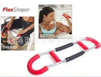Wholesale FlexShaper Multifunctional Fitness Equipments Hand Gripper Strengths Arm Apparatus Chest Wrist Force High Quality Hot Sale aa