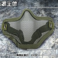 Wholesale 2016 NEW Hot Sale Metal Mesh Protective mask Elite toy gun Elite Accessories