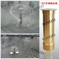 Wholesale A full inch copper mushroom nozzle nozzle hemisphere waterscape rockery water fountain style courtyard low