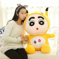 big baby birth - lovely doll plush cartoon doll cm big size best gift for kids baby toy