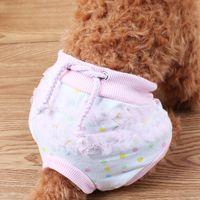 Cheap Kawaii Underwear | Free Shipping Kawaii Underwear under $100 ...