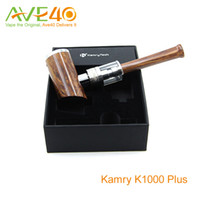 Cheap ecigarette kit Best k1000