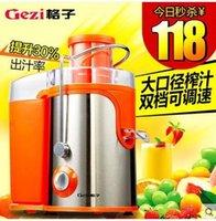 Wholesale MY multi function juicer