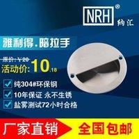 Wholesale nahui stainless steel handle hidden handle embedded concealed door handle handle mobile Express hand