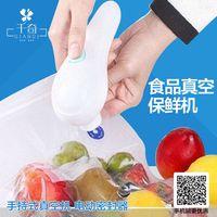 Wholesale Mini food vacuum fresh keeping machine hand vacuum machine electric sealing device food sealing machine