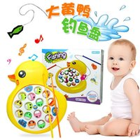 big ladybug - Let s Go Fishing Games Small train Ladybug frog Little yellow duck Children s educational toys electric light and music Fishing toys HHA926
