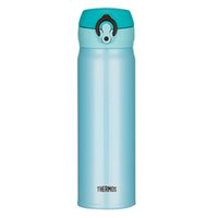 Wholesale Thermos Vacuum Insulation Mug One touch Open Type L Burgundy JNL DPL from daigua888