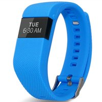 abs rate - Bluetooth Smart Wristbands Heart Rate Monitor Smart Watches with Pedometer ABS and TPU Material