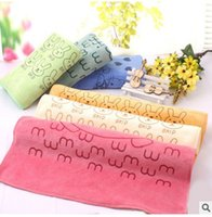 bath specifications - The new polyester towel multi Specification cut velvet jacquard gift towel factory direct candy color towel