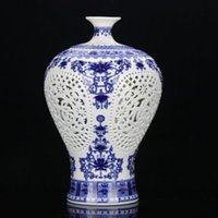 Wholesale Chinese White Blue Porcelain Hand Painted Hollow Carved Vase W Qianlong Mark