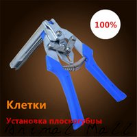 animal cage wire - Clip Pliers repairing Animal wire Cages Tie cage clamp Cage installation pliers Chicken Rabbit Birds Quail Cage installation