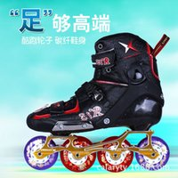Wholesale Xuanwu genuine X13 skates skating shoes KSJ skates carbon high end adult men and women straight row wheel skating shoes