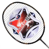 Wholesale Ks0803 carbon fiber badminton ball