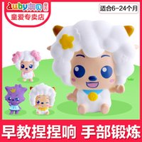 Wholesale AUBAY pleasant goat and grey wolf baby squeezed ring newborn babies early puzzle toys called squeezed years