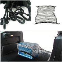Wholesale Nylon Car Cargo Trunk Storage Organizer Net For Nissan Altima Armada Juke Leaf Maxima Murano Pathfinder Sentra Versa Altima