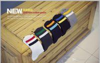 bar football tables - Autumn parallel bars male socks Chromatic stripe Pure cotton sport basketball middle tube socks