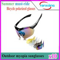 sports sunglasses with interchangeable lenses  Where to Buy Interchangeable Lenses Sports Sunglasses Online ...