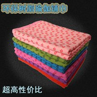 Wholesale Yogitoes Skidless Yoga Mat Towel Silicon Nubs Brand New Non Slip Yoga Blankets Any Colors Fash Ship Gram Wholesales