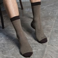Wholesale Winter Male Casual Comfortable Grid Cotton Socks Men s Four Seasons Business Ankle Socks Hand Sewing Meias