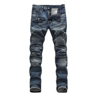 Where to Buy Cheap Ripped Jeans Online? Buy Cheap Ripped Jeans in