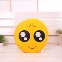Wholesale The new plush toys QQ expression pillow doll The new children s qq creative cartoon dolls
