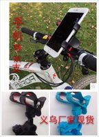 Wholesale 2016 popular outdoor sports bicycle motorcycle GPS phone fixed bracket A of color