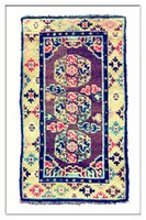 antiques rugs - Kadian From Tibet Antique Rug All Wool and natural color or Tibetan handmade