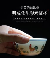 Wholesale Hand painted Porcelain Horse With Chicken Design In Contrasting Colors Jingdezhen Ceramic Tea Cup Ceramic Blue And White Bowl Kong Fu China