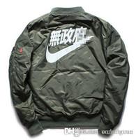 Wholesale 2016 SAnarchy Big sam KANYE WEST YEEZUS tour MA1 pilot jackets kanji black green flight parka japanese MERCH BOMBER