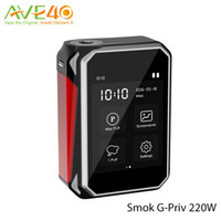 Wholesale Smok G Priv Kit G Priv Mod fit for TFV8 Big Baby Tank ml Capacity Stand out quot Touch Screen
